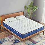 Sweetnight Queen Mattress in a Box - 8 Inch Individually Pocket Spring Hybrid Mattresses,Gel Memory Foam Euro Pillow Top for Sleep Cool,Pressure Relief & Supportive,CertiPUR-US Certified,Queen Size