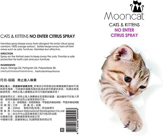 citrus oil spray for cats