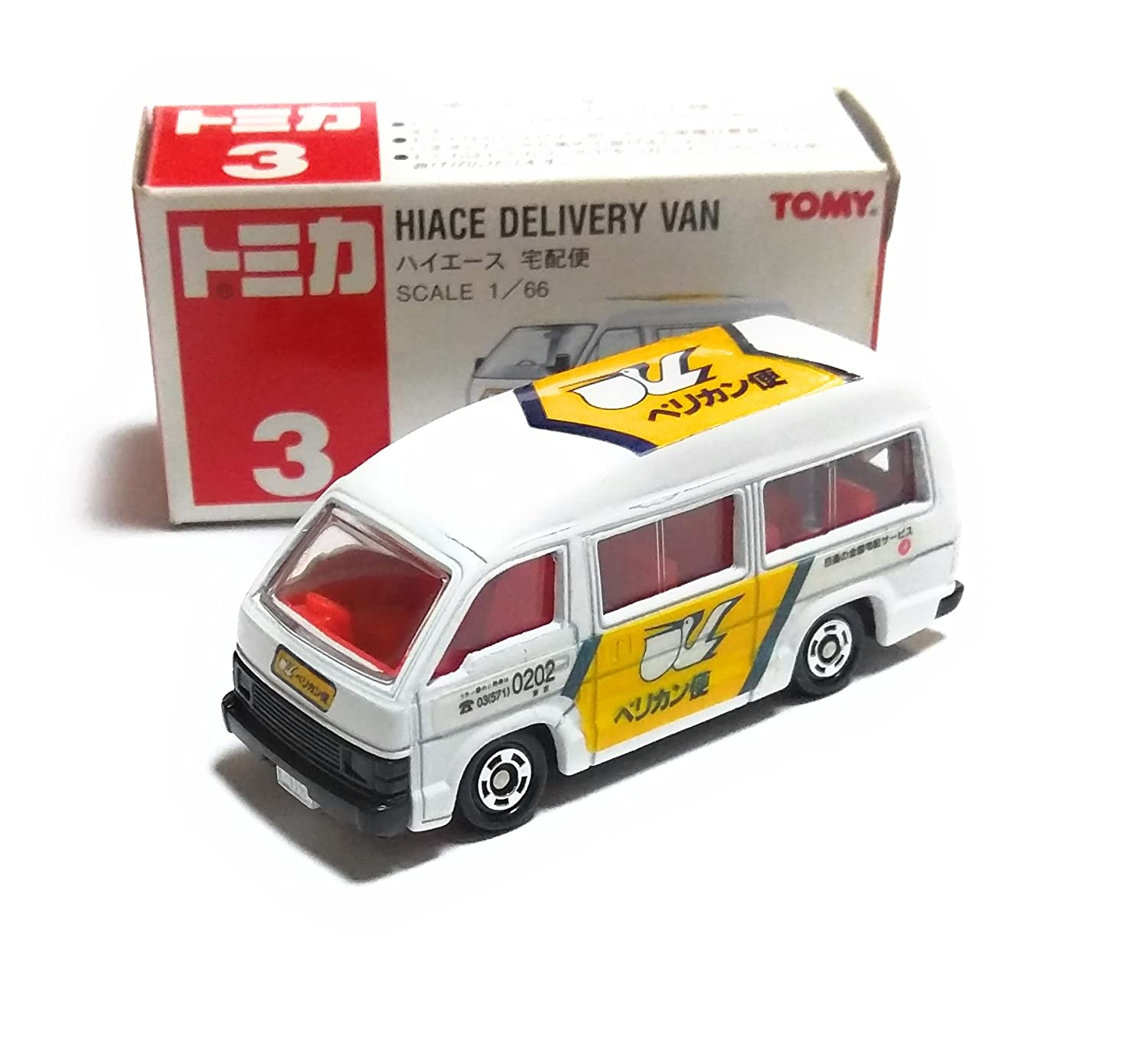 Tomica red box 3 Hiace courier Pelican 1//66 red TOMY logo Miniature Car