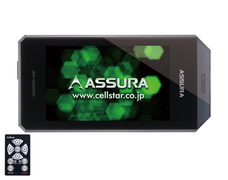 セルスターコンパクトボディタイプGPSレーダー探知機・無線LAN搭載 AR-G600A<br />