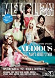 METALLION(メタリオン) vol.58