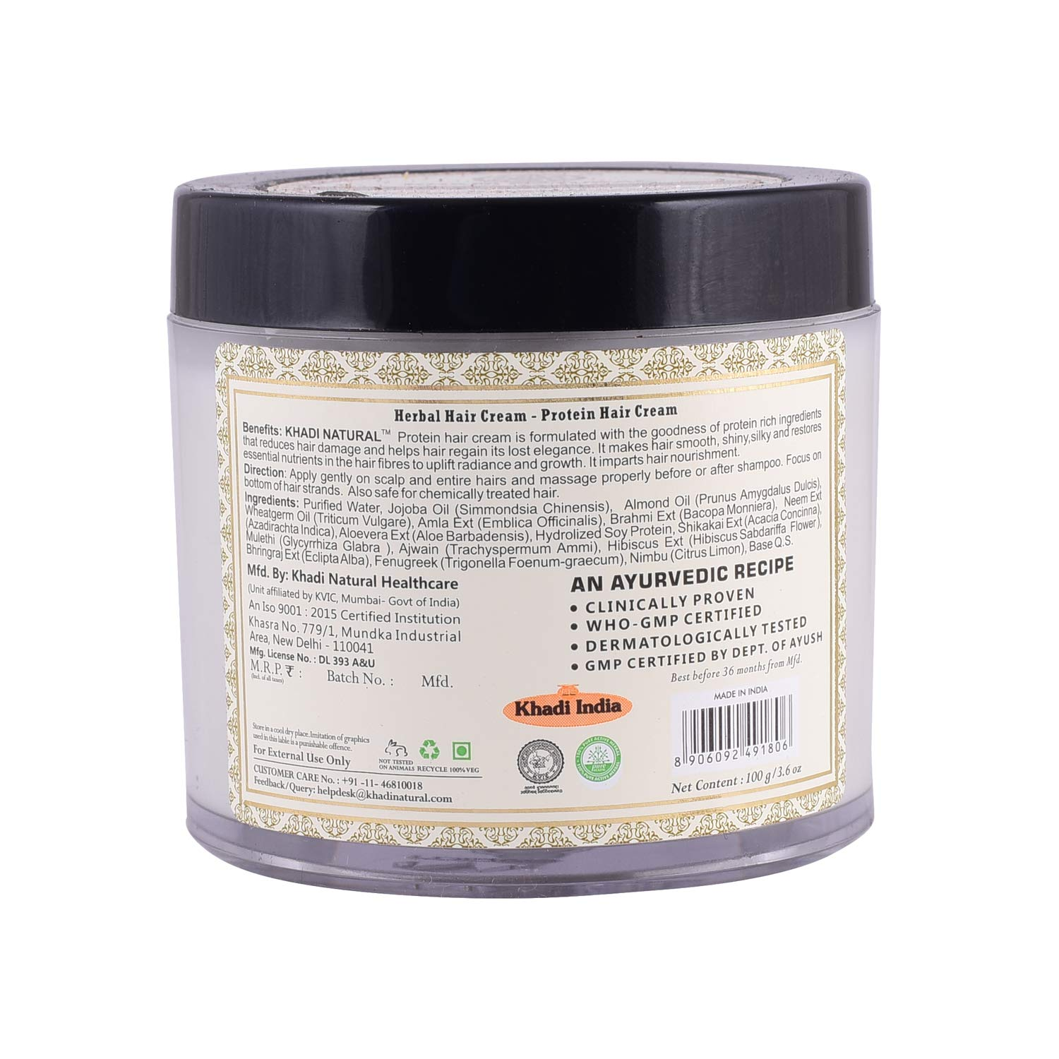 Buy Khadi Natural Herbal Protein Hair Cream 100g Online At Low