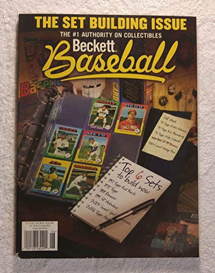 The Set Building Issue Beckett Baseball Card Monthly Magazine