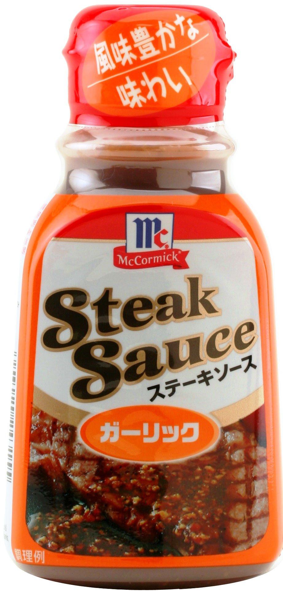 Yuki MC steak sauce garlic 240g