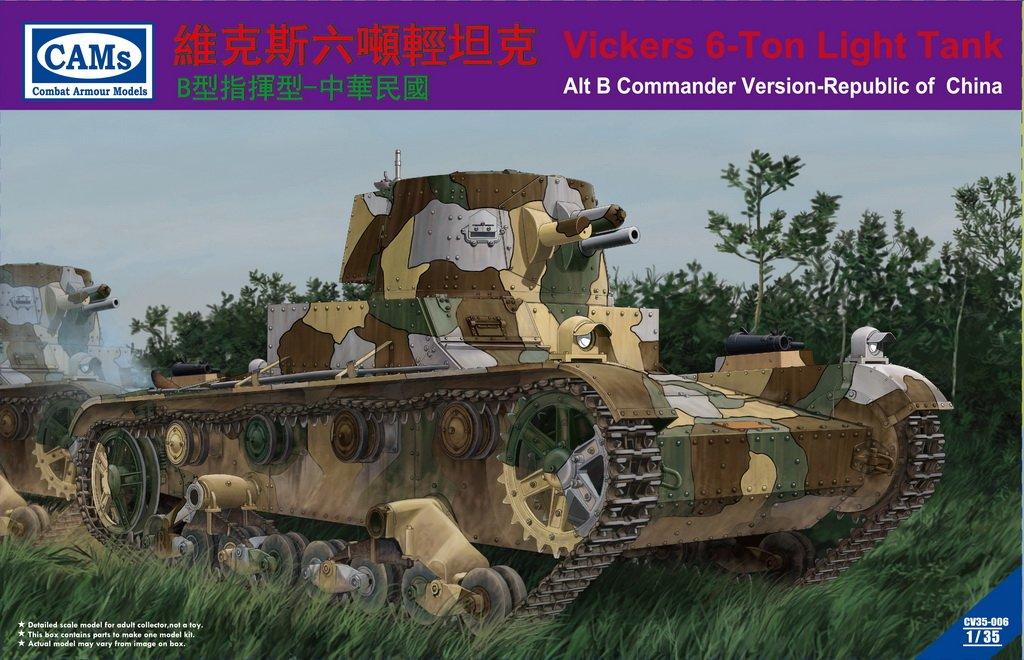 Riich Models CV35Model Kit Repair Kit Vickers 6Ton Light Tank (Old B Command Version–Republic Of China) CV35-006
