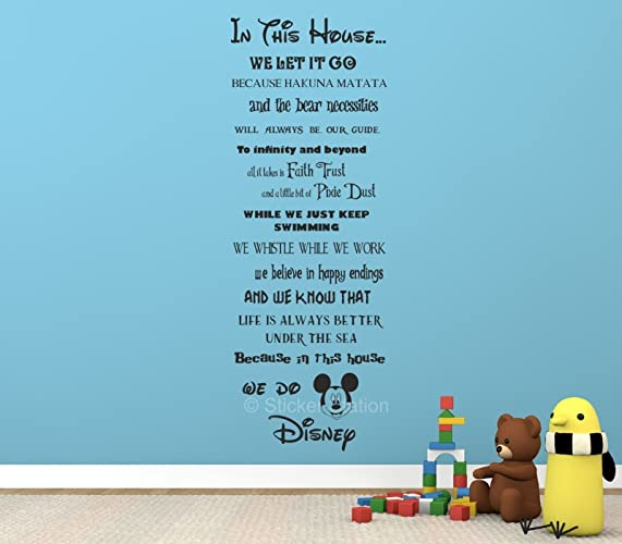 In This House We Do Disney Quotes House Rules Wall Art Mural