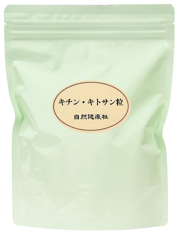 自然健康社 キチンキトサン粒徳用 300g(200mg×1500粒) チャック付きアルミ袋入り B0047R9UG2