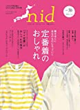 nid vol.38 ニッポンのイイトコドリを楽しもう。定番着のおしゃれ (Musashi Mook)
