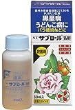 住友化学園芸 STサプロール乳剤 30ml[HTRC 3]