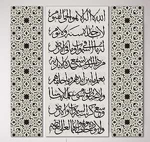 Quran wall canvas , 2724611445507