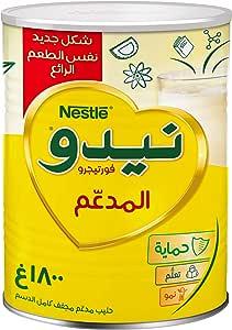 مسحوق حليب نيدو كامل الدسم - علبة 1800 غرام