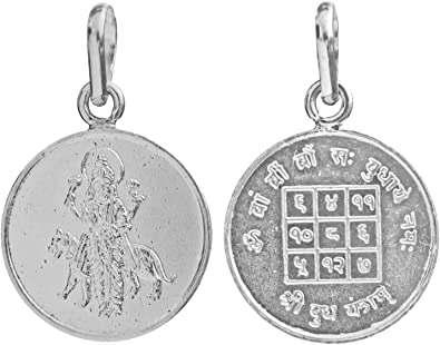- Sterling Silver Ketu Pendant with His Yantra on the Reverse The Nine Planet Series Navagraha