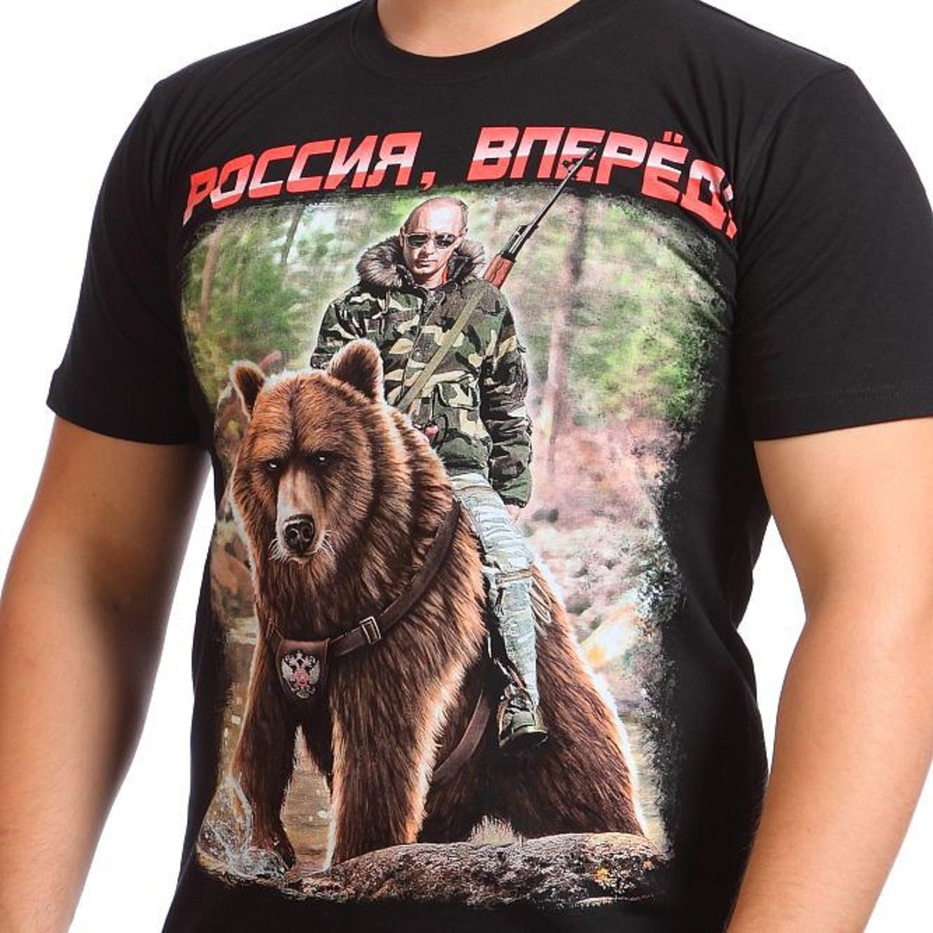 49cb4a760 Amazon.com: Funny T-shirt the president Russia Vladimir Putin on a bear.