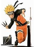 Banpresto jump 50th Anniversary figure Uzumaki Naruto