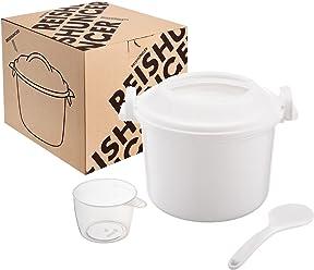 Reishunger arrocera microondas, de 1, 2 l para 4 Personas ...