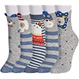 Cute Funny Cartoon Socks 5 Pairs - Novelty Breathable Animal Pattern Casual Crew Socks for Women and Girls