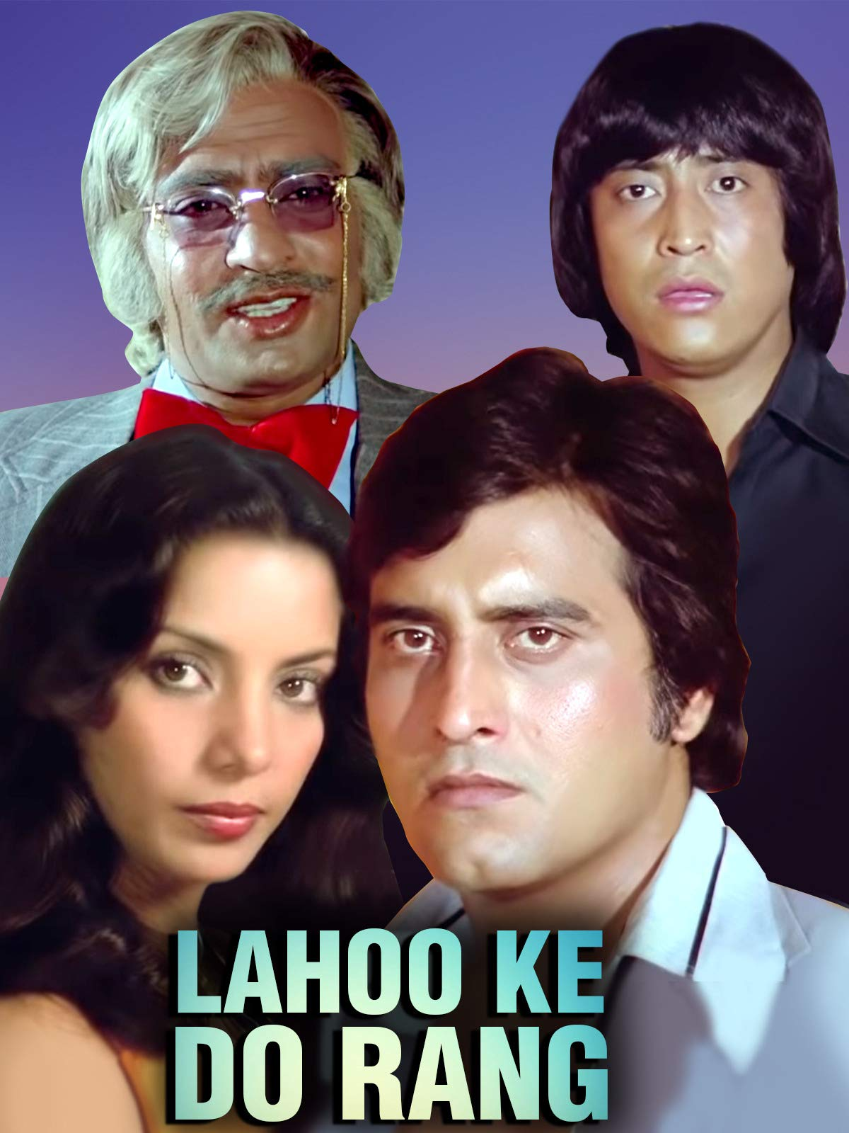 Lahoo Ke Do Rang