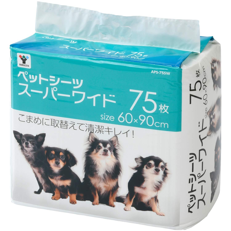 【Amazon.co.jp限定】1回使い捨て 薄型ペットシーツ ペットシーツ スーパーワイド 75枚 APS-75SW