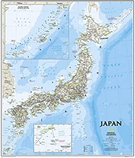 Japan Karte Physisch.Reise Know How Landkarte Japan 1 1 200 000 World Mapping