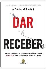 Dar e Receber (Em Portugues do Brasil) Paperback