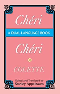 Cheri (Dual-Language) (Dover Dual Language French) (English and French Edition)