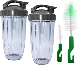 Spare part for mixing healthy food, cup 32 oz Compatible with NB 600 W and 900 W, 2 packs + cleaning brush (cups 32)