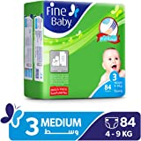 Fine Baby Diapers Chamomile Lotion, Medium 4-9Kgs, Mega Pack, 84 Count