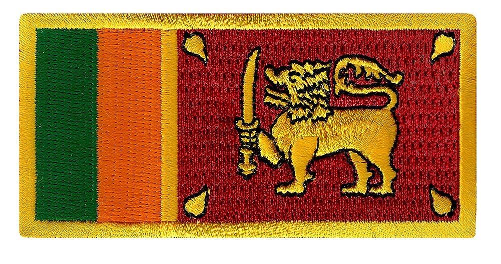 Sri Lanka Flag Embroidered Patch Lankan Iron-On National Emblem Banner CYP-01800