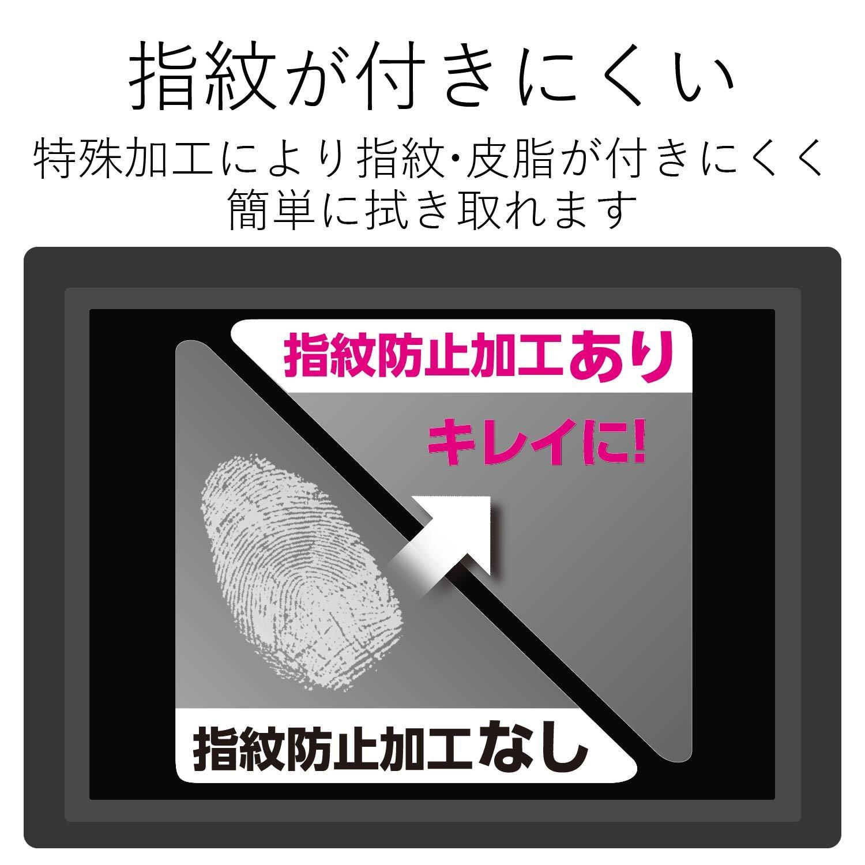 ELECOM electronic dictionary film CASIO XD-K Series DJP-TP027 by ELECOM (ELECOM) (Image #7)