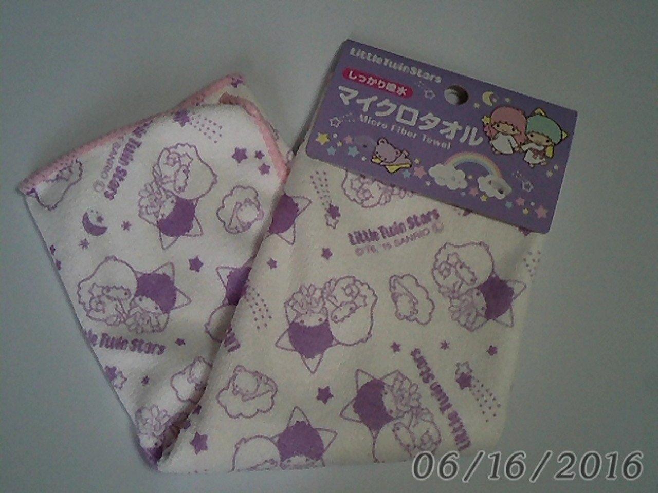 Sanrio Little Twin Stars Micro Fiber Towel Kitchen 30/×30 cm