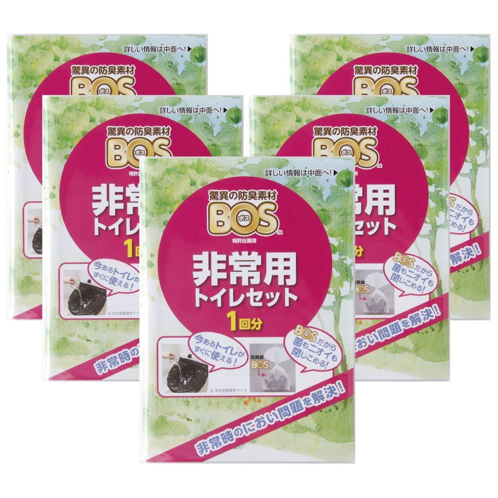 驚異の防臭袋 BOS (ボス) 非常用 トイレ セット【凝固剤、汚物袋、BOSの3点セット ※防臭袋BOSのセットはこのシリーズだけ!】