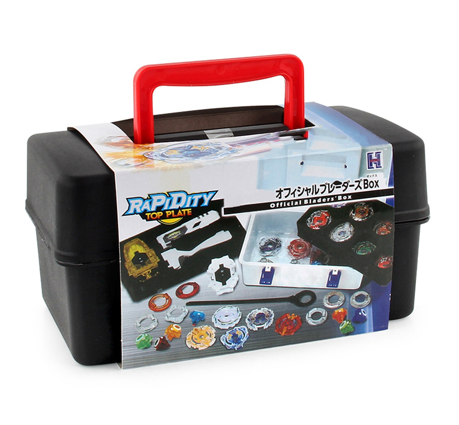 Beyblade Case,Beylocker Case, Toy Storage Carrying Box,Accessories For Kids by beylade Brust LZZUS