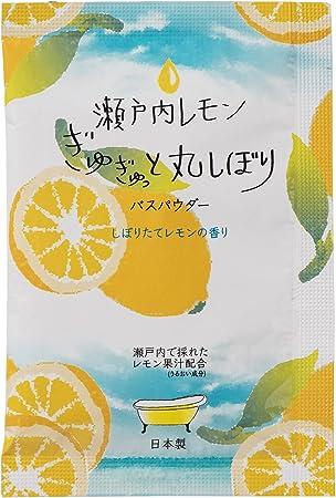 レモン 瀬戸内