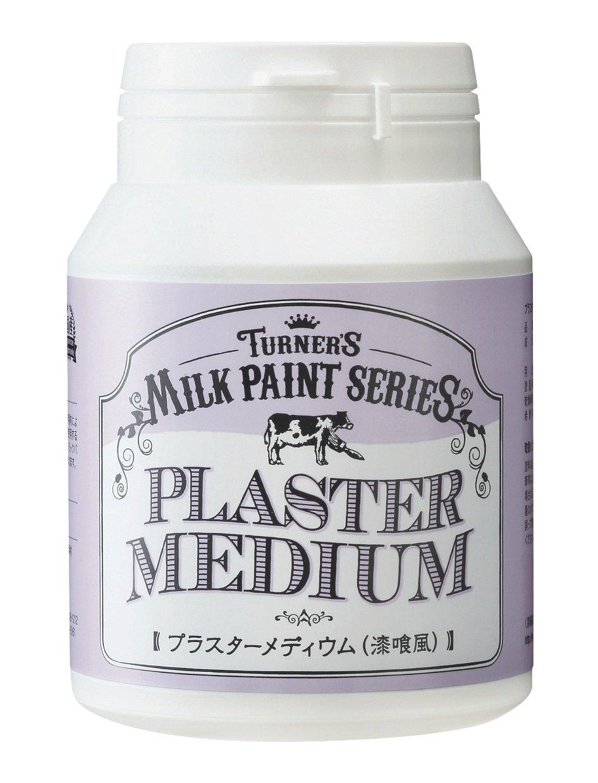 プラスターメディウム 200ml MK200206