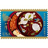 2015 Lunar Year of the Ram Forever Stamps Sheet of 12 Scott 4957 By USPS