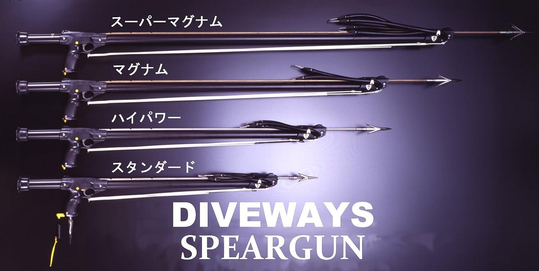 DIVEWAYS (ダイブウエイズ)/スタンダード水中銃/101cm B01E23A63Q