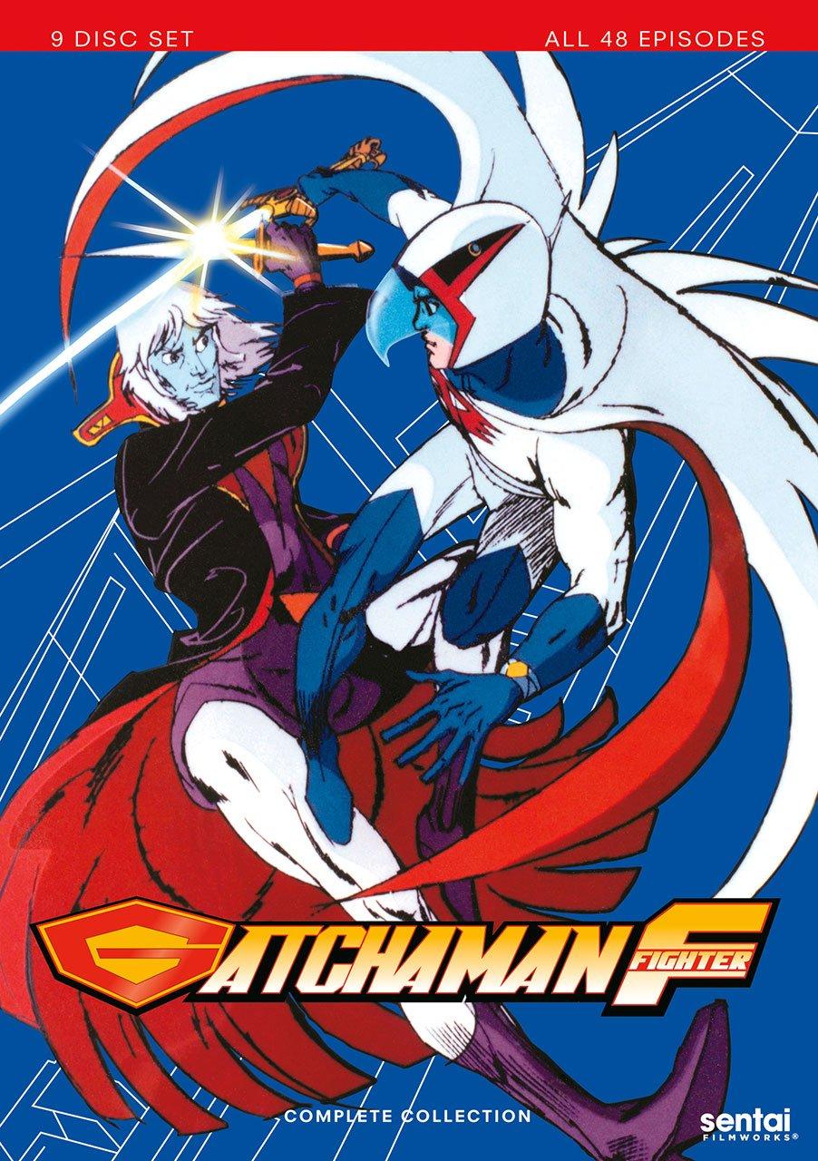 Amazon.com: Gatchaman Fighter: Gatchaman Fighter, Hisayuki ...