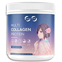 Collagen Peptides Powder Type Ⅰ,Ⅱ,Ⅲ,Ⅴ,Ⅹ l Multi Collagen Protein + Multi Joint Complex...