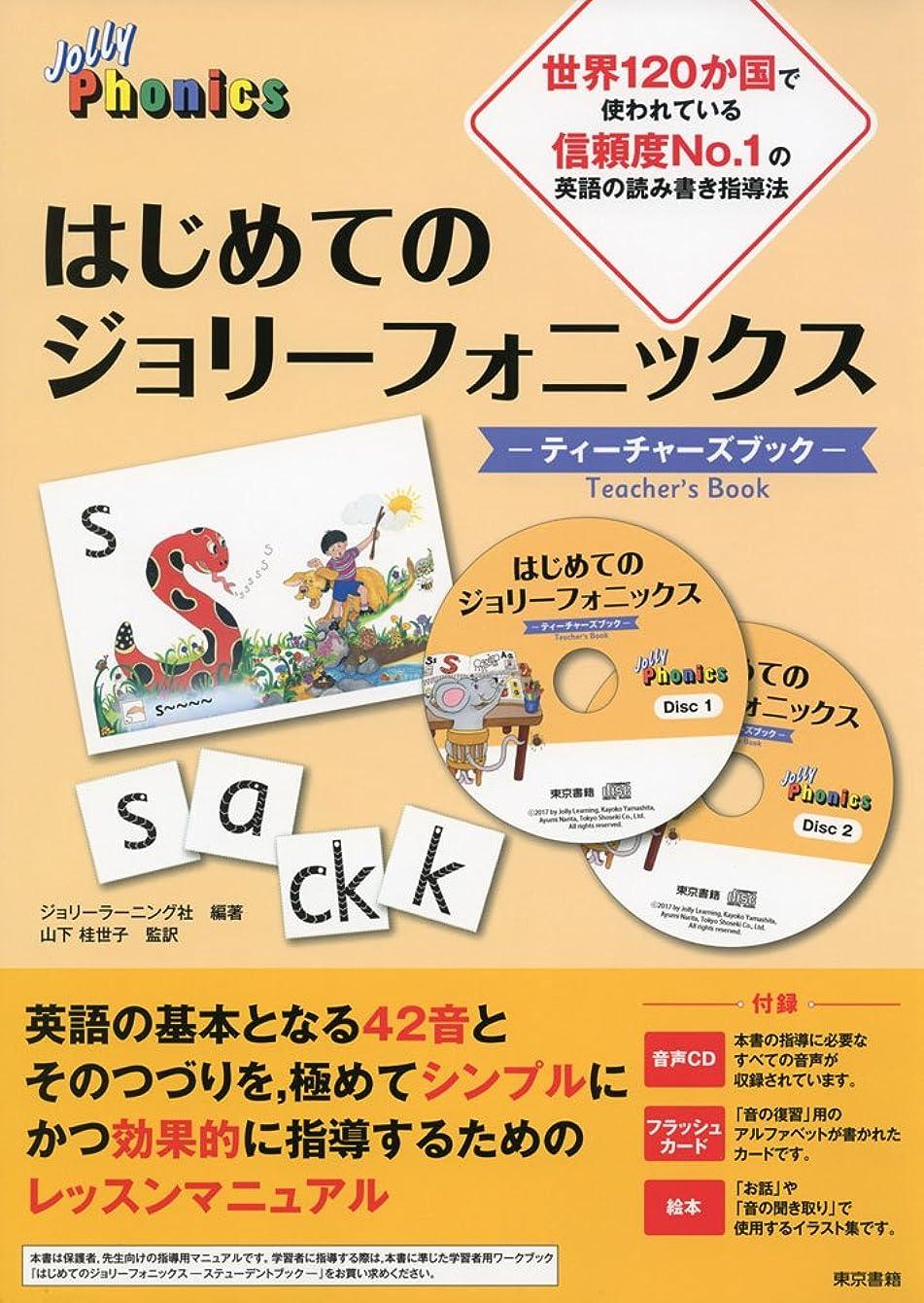 現代定規に対して国語ゼミ―AI時代を生き抜く集中講義 (NHK出版新書 554)