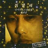 Lee Moon Sae - Vol.3 (Reissued)