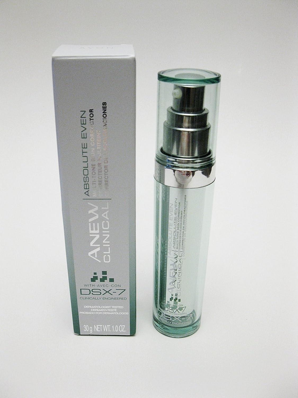 Avon Anew Clinical Absolute Even Multi-Tone Skin Corrector 30 ml