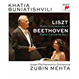 Liszt & Beethoven: Piano Concertos [Blu-ray] [Import]