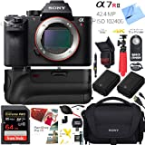 Sony a7R II 42.4MP Full-frame Mirrorless Interchangeable Lens Camera Body + 64GB Battery Grip and Memory Super Trade-In Bundle