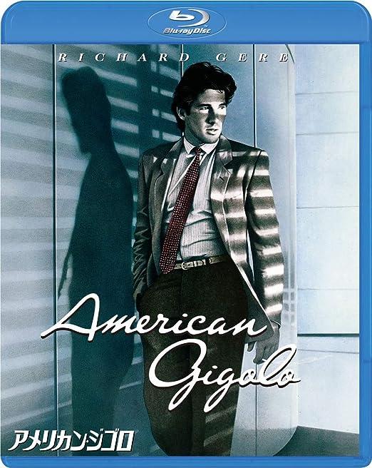 Richard Gere - American Gigolo Edizione: Giappone Italia Blu-ray ...