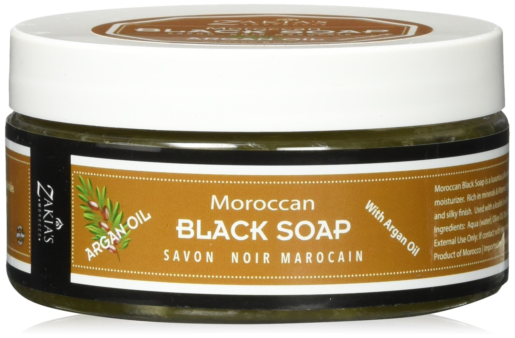 Moroccan Black Soap - with Argan Oil -The Healing Soap … …