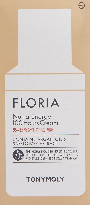 TONYMOLY Floria Nutra Energy 100 Hours Cream, 1.7 Fl Oz