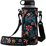 RoryTory Shoulder Strap Water Bottle Carrier Holder with Pouch, Pocket, and Carrying Handle (Fits 32oz or 40oz Hydro Flask, Nalgene, Juglug, Contigo, etc.) - Great for Glass, Plastic, or Metal Bottles