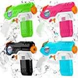 KIDPAR 4 Pack Waters Gun for Kids Soaker Squirt Games Easy to Catch, Durable Shooting, Long Range and Lovely Shape, Water Pis
