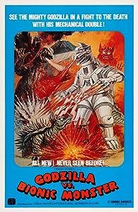 Posterazzi Godzilla Vs. Mechagodzilla Movie Masterprint Poster Print, (11 x 17)