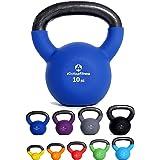 #DoYourFitness Kettle Bell »Kylon« Kugelhantel 2-20 kg/Handgewicht 100% Eisen mit Neoprenoberfläche/High Performance Studio-Qualität
